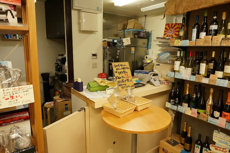 自家焙煎珈琲豆とワインの専門店「フレスタプラス@あらの珈琲」