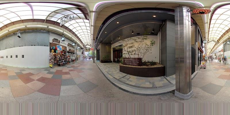 ホテルグレイスリー京都三条 南館