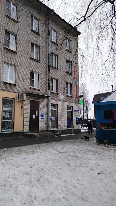 Почтовое отделение Почта России