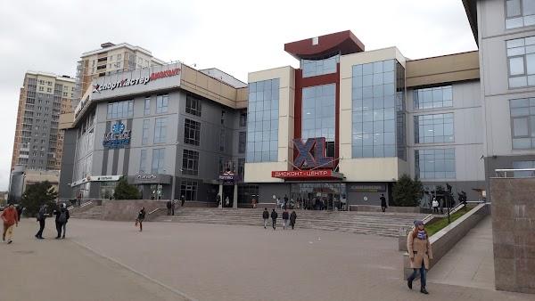 4b0df0c200ed Торговый центр «XL Дисконт-центр» в городе Казань, адрес, телефон ...