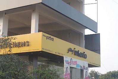 Godrej Interio-Furniture Store & Kitchen Gallery , MathuraMathura