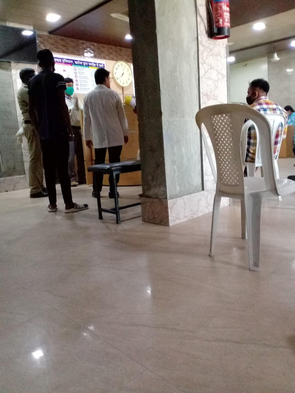 Prayas Hospital
