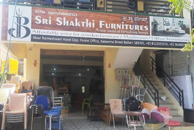 Sri Shakthi FurnituresBellary