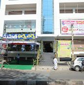 Mamatha FurnituresDharmavaram