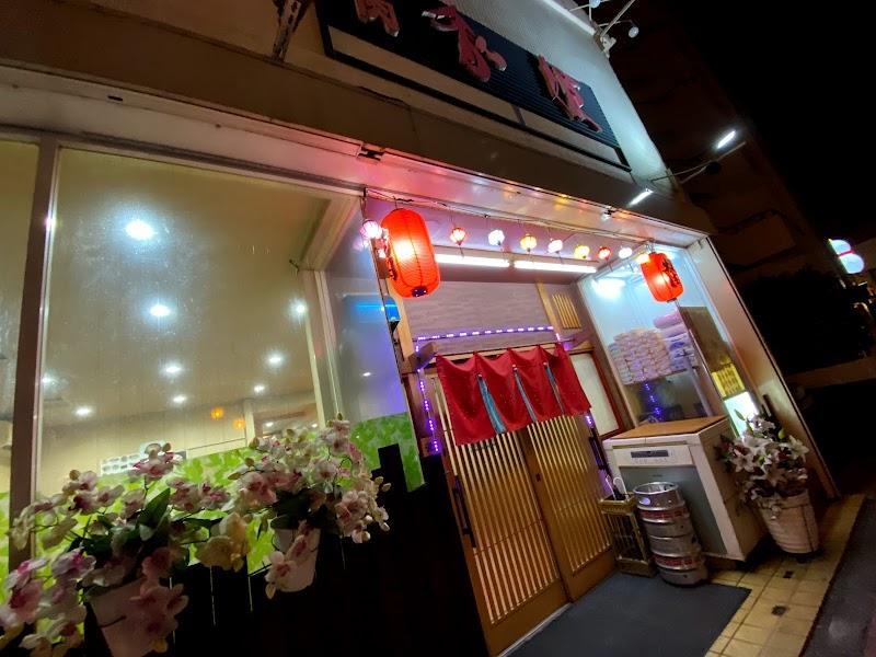 焼肉智姫 (神奈川県相模原市中央区上溝 韓国焼肉店 / レストラン ...