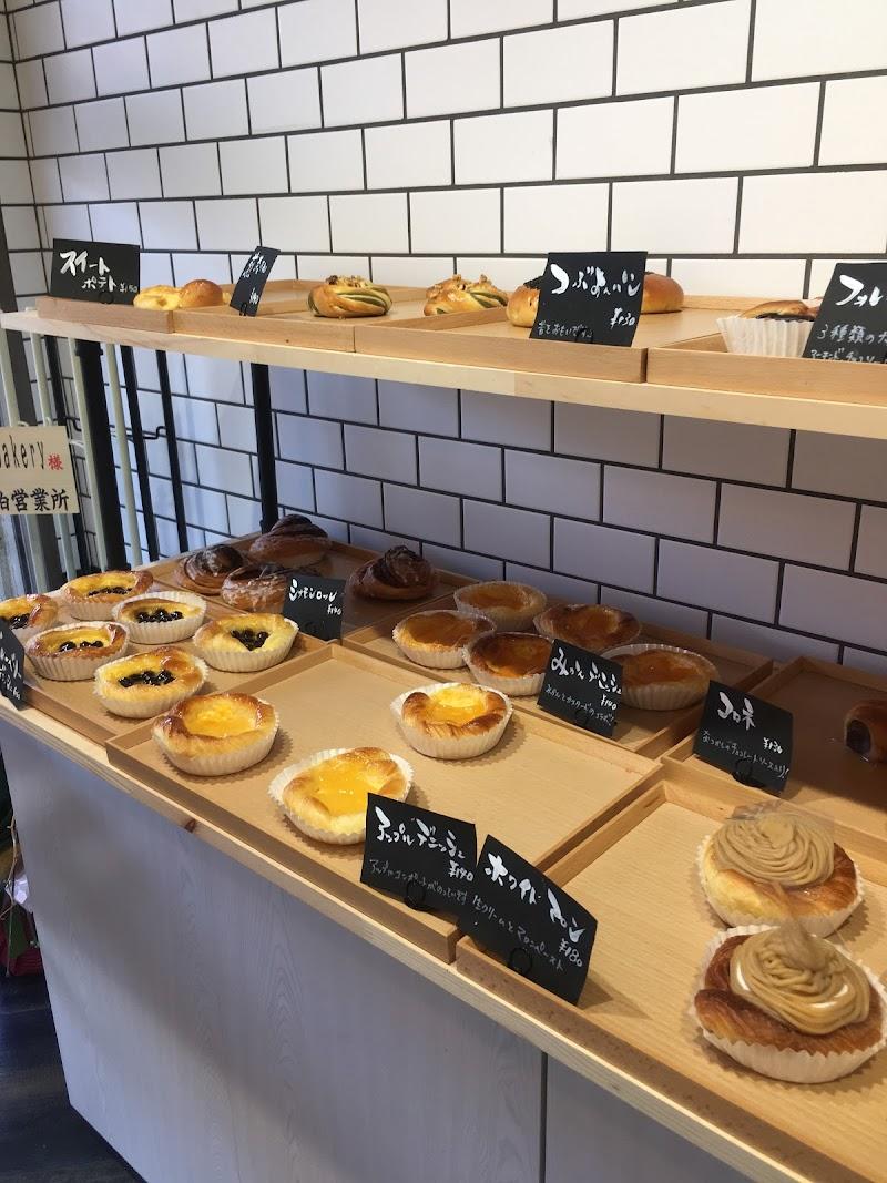 Fort Greene Bakery
