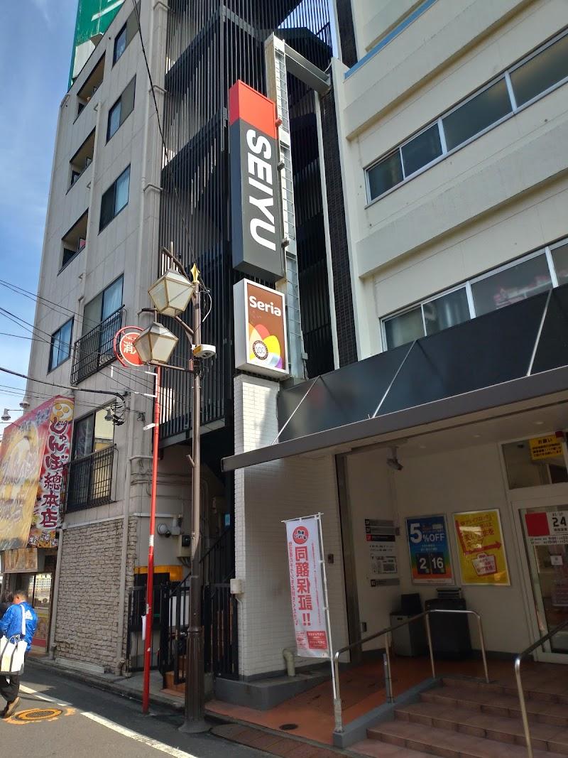 セリア 西友平井店