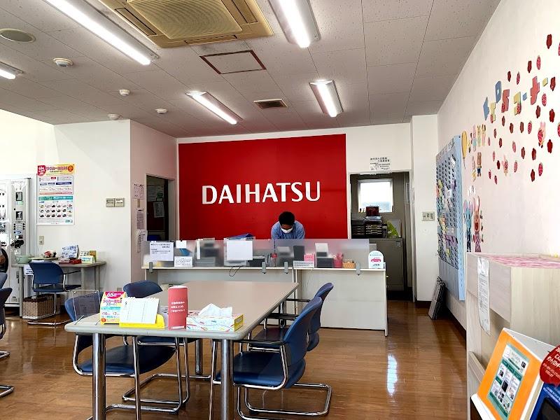神奈川ダイハツ販売株式会社 相模大野店/U-CAR相模大野
