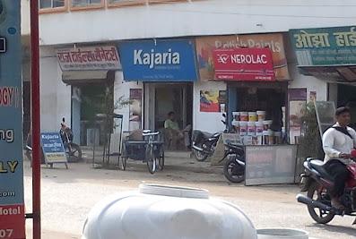 Kajaria Plus Tiles:Raj Tiles & Sanitary