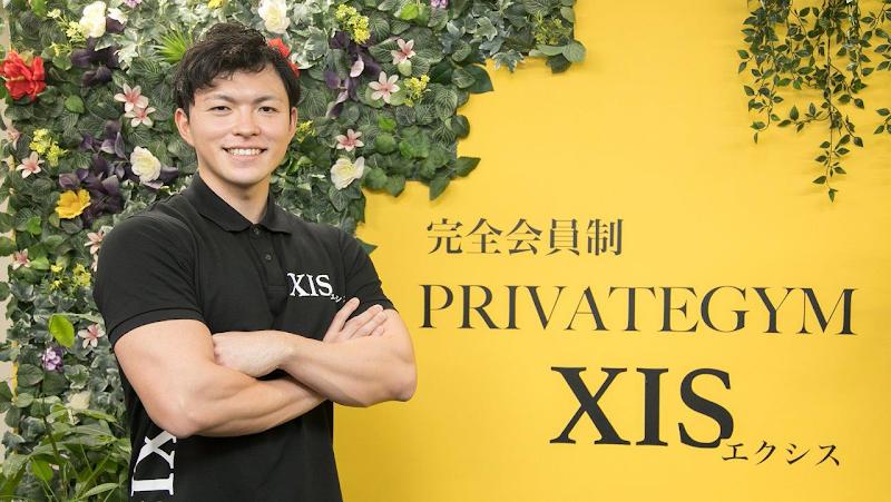 プライベート パーソナルジム XIS(エクシス)蕨店
