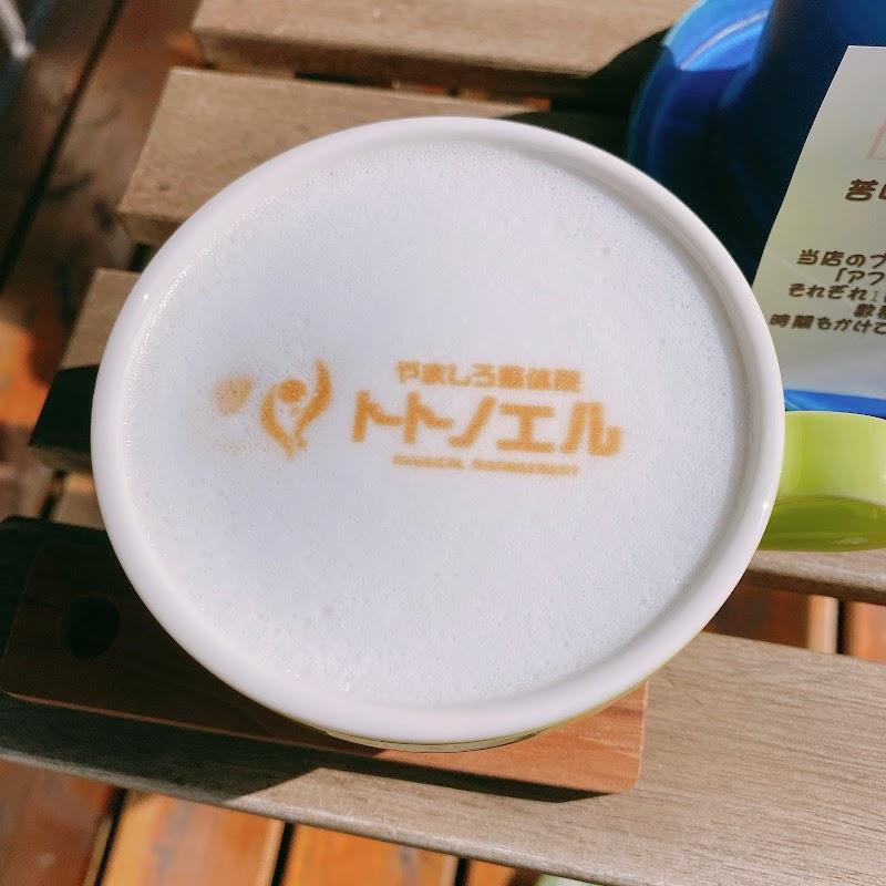 自家焙煎珈琲店 栗原coffee