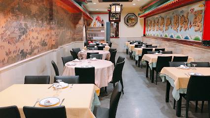 Restaurante Chino Taiwan - Opiniones e Información