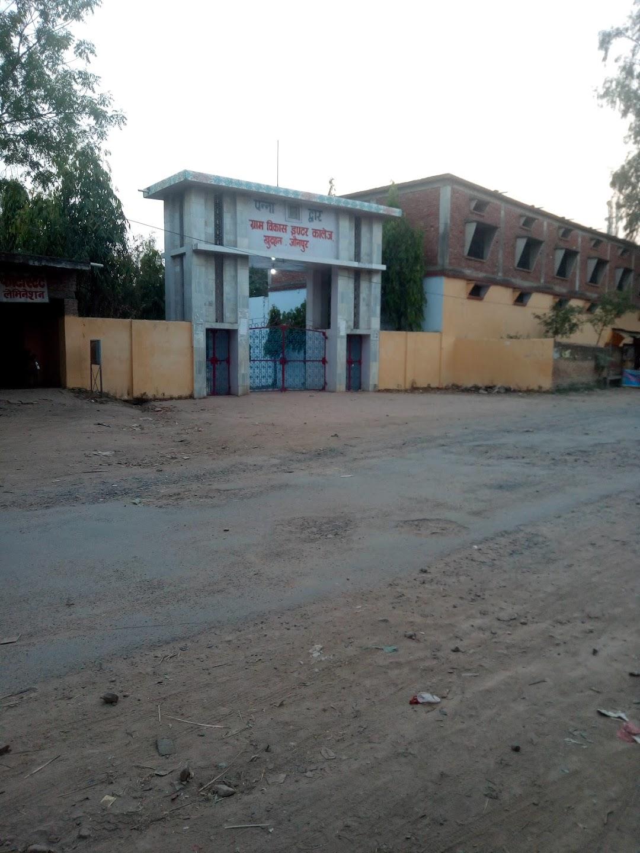 privato btc college a jaunpur