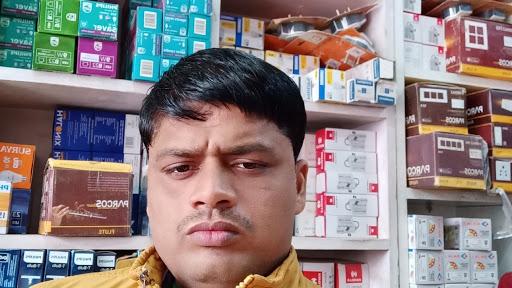 Gautam Electrician-img