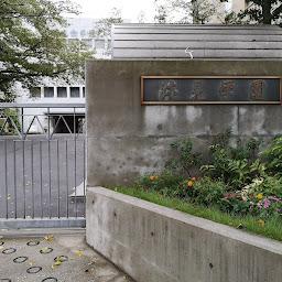 コクリコ坂から 映画 舞台はどこの坂 モデルとなった街は横浜 長崎 建物は コミックダイアリー