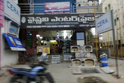 Vaishnavi EnterprisesSrikakulam