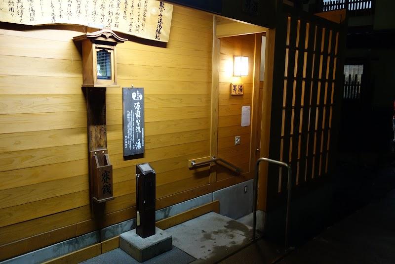 野沢温泉 外湯 熊の手洗湯