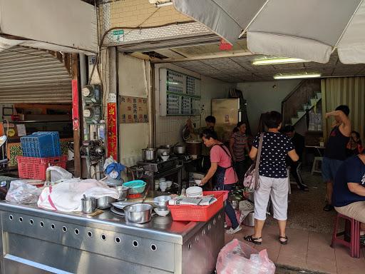 冰果室碗粿肉燥飯