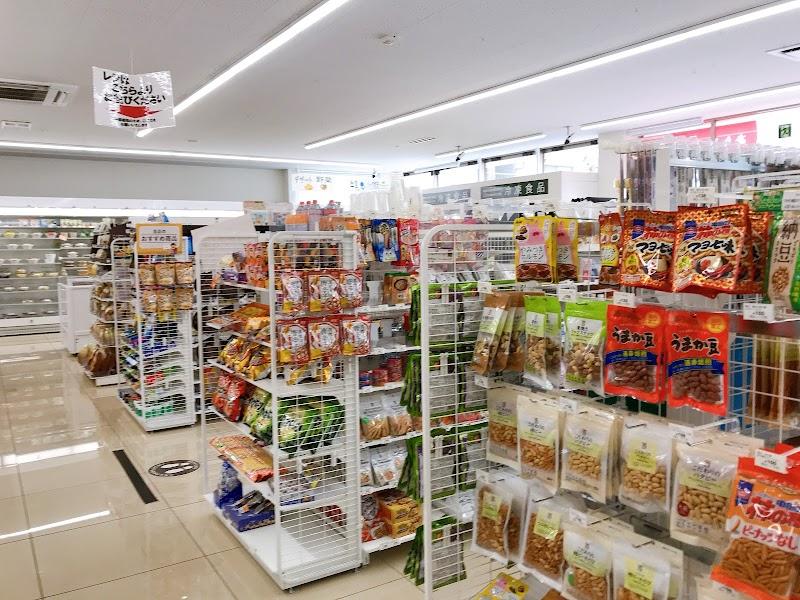 セブン-イレブン 富士見上沢1丁目店