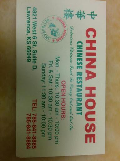 Jade garden lawrence ks coupon