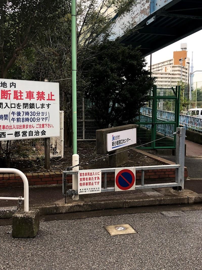公社 供給 東京 住宅 都 東京都住宅供給公社監事の公募について