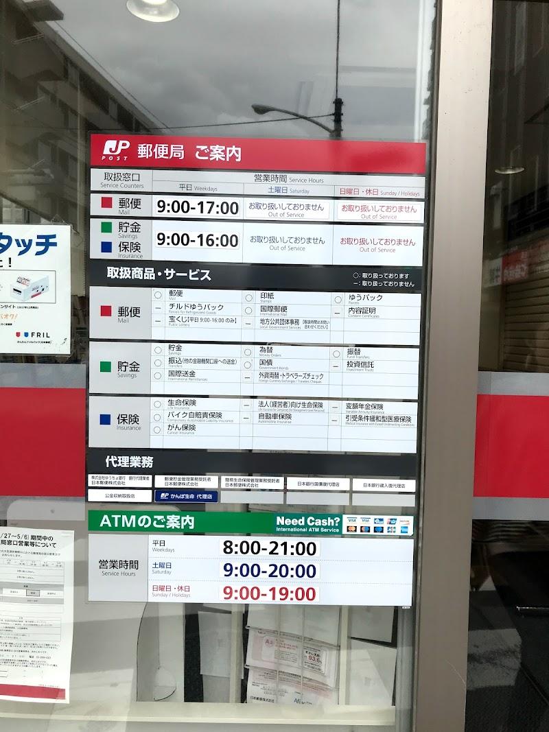 白鷺 番号 区 中野 郵便