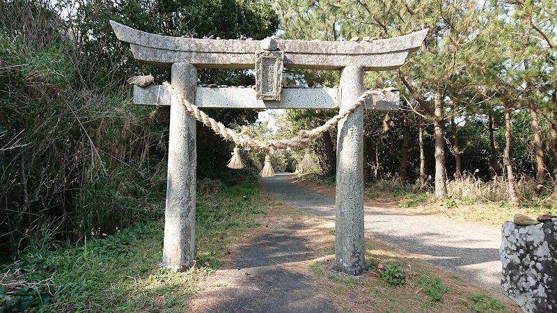 土器崎神社