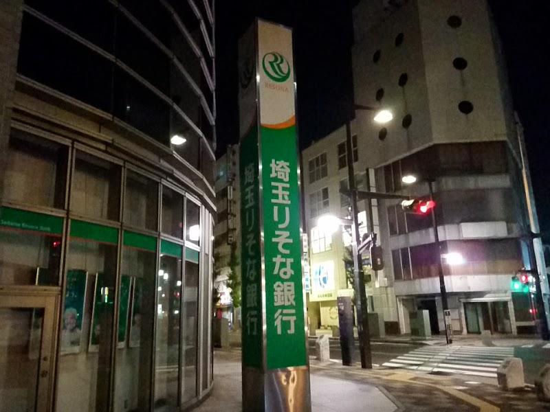 田園住宅サービス(株)