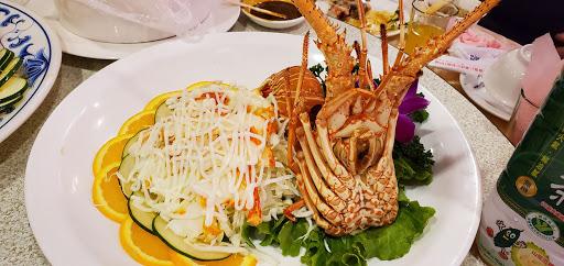 龍蝦大王 (Lobster King)