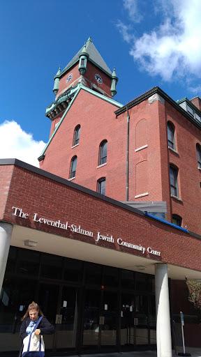 Community Center «JCC Greater Boston», reviews and photos, 333 Nahanton St, Newton Centre, MA 02459, USA