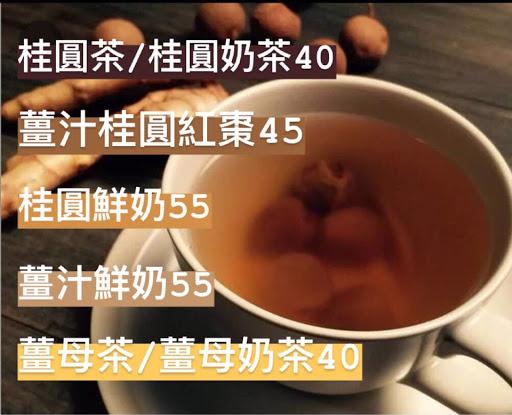 壹茶園鮮泡茶