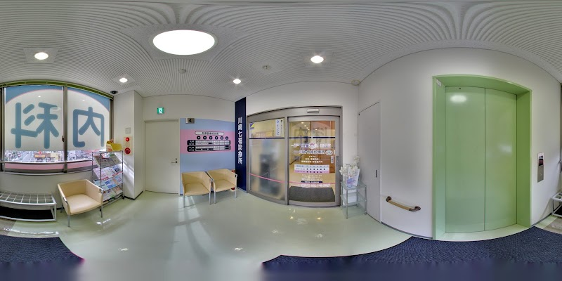 川崎七福診療所