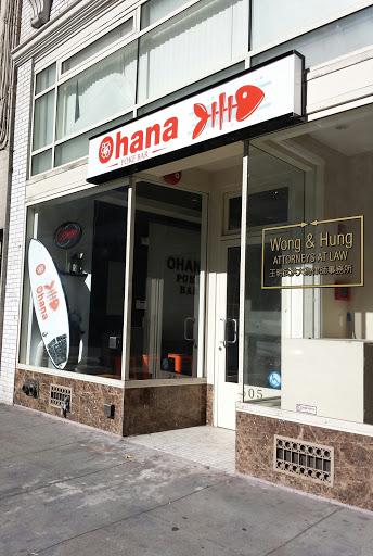 Ohana Poke Bar