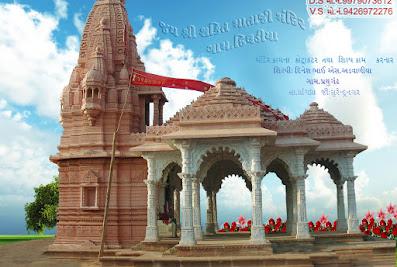 Temple Architect ContractorSurendranagar Dudhrej