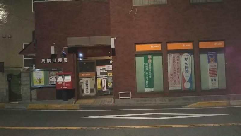郵便 近い 局 番 一