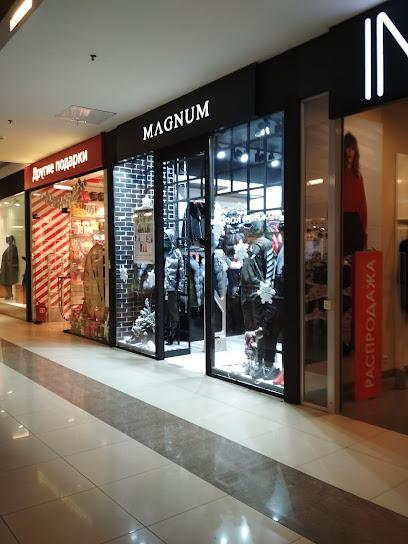 Магазин женского белья интимиссими адреса в москве магазины женское белье больших размеров купить