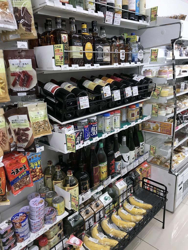 セブン-イレブン馬喰町駅前店