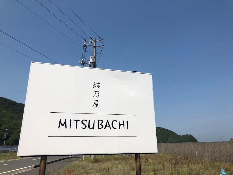 結乃屋 MITSUBACHI