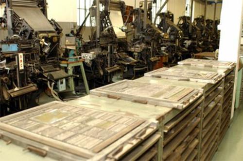 Museo della Stampa Marcello Prati