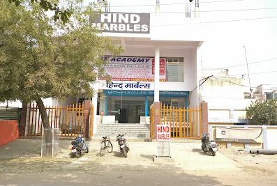 M/s Hind MarblesAllahabad