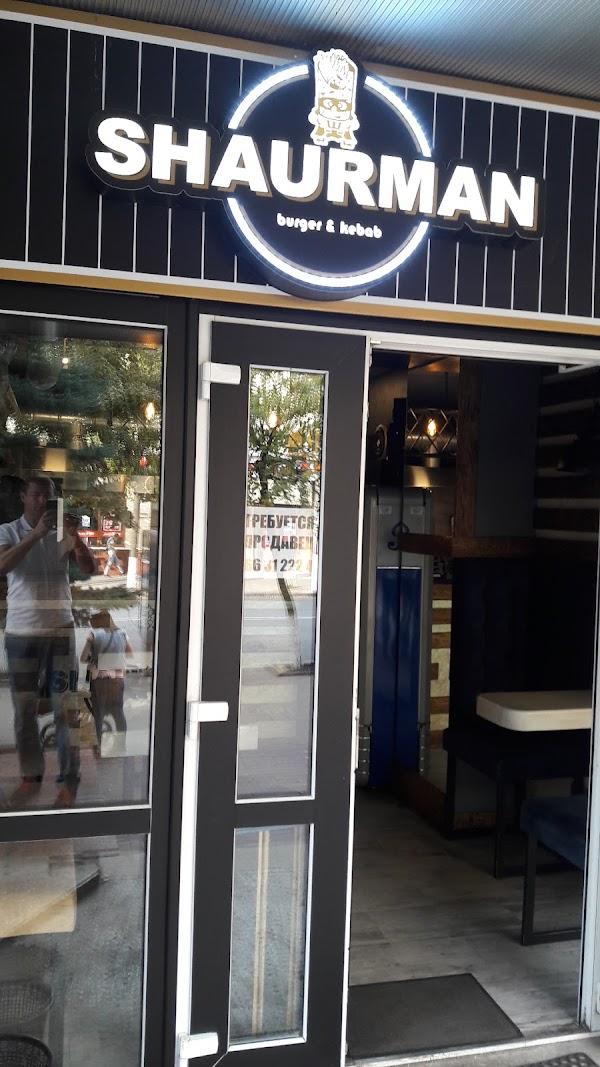 Хот-доги «Shaurmen» в городе Малая Виска, фотографии