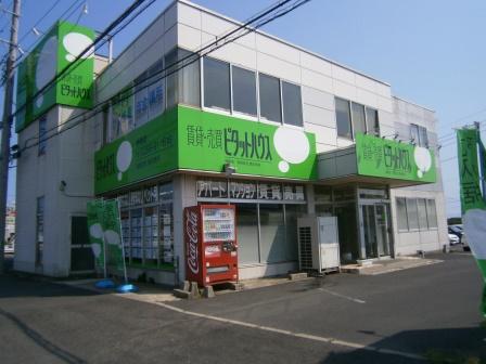 (有)橋本地所
