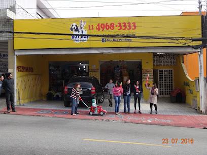 Patinhas da Mel Pet Shop (Antigo Boy Boy Pet Shop)