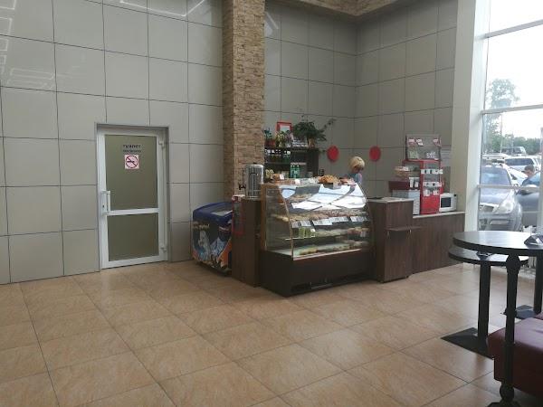 Магазин строительных товаров «Баярд» в городе Хабаровск, фотографии