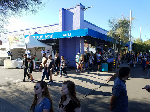 Book Store «Antigone Books», reviews and photos, 411 N 4th Ave, Tucson, AZ 85705, USA