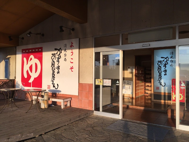 屋 風呂 かずさ さん の お 京都四条烏丸の居酒屋・焼き鳥「かづさ屋」で宴会を