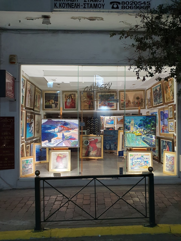 Gallery Ζης