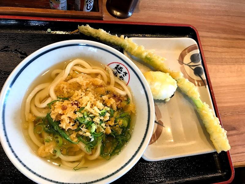 さぬき麺市場 高松伏石店