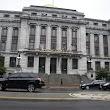 City Hall - City of Newark