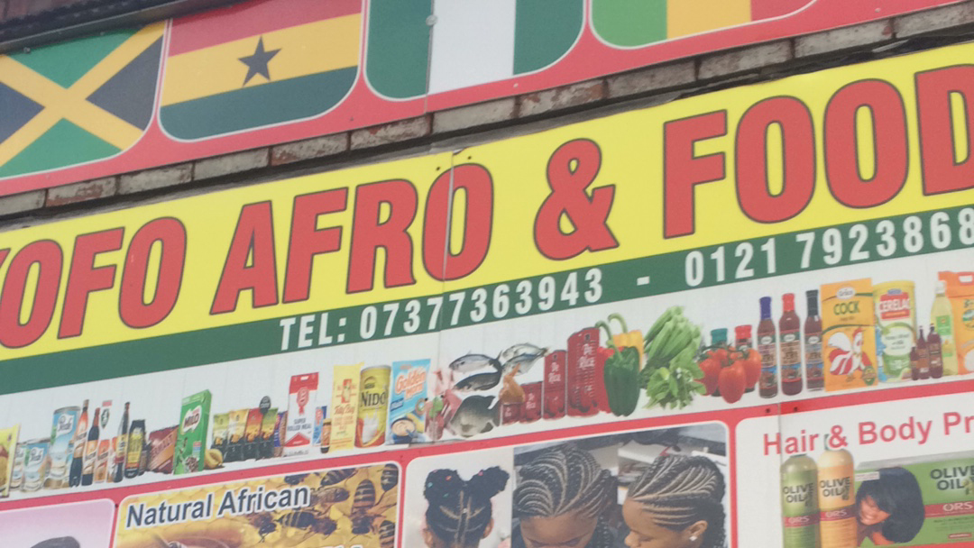 Kofo afro supermarket and beauty store